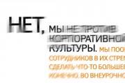 http://kireev.ru/media/2011/05/021.jpg