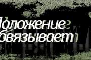http://kireev.ru/media/2011/05/025.jpg