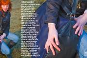 http://kireev.ru/media/2011/05/043.jpg