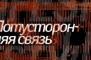 http://kireev.ru/media/2011/05/045.jpg