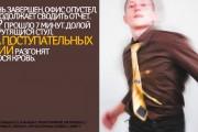 http://kireev.ru/media/2011/05/051.jpg