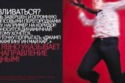http://kireev.ru/media/2011/05/081.jpg