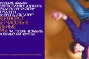 http://kireev.ru/media/2011/05/111.jpg